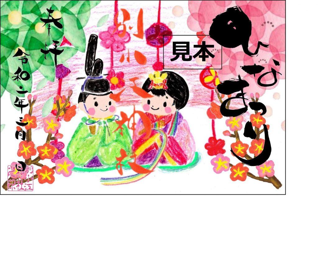 別小江神社の春の恒例ワークショップである「流し雛体験」を今年も開催いたします。流し雛体験をして下さった方には流し雛御朱印(書置きのみ)を500円で頒布いたします。流し雛体験は限定1500体までとなっております。開催期間は3月1~10日です。沢山のご参加をお待ちしております。