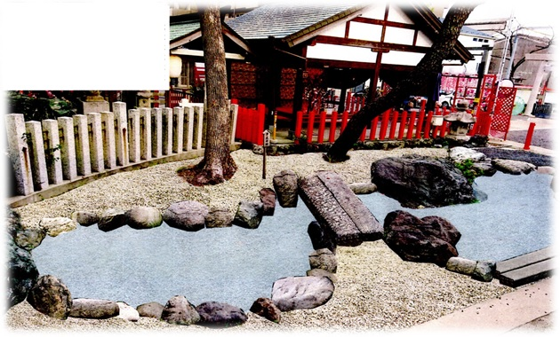 "<span class=""title"">別小江神社 龍神池の改修計画  令和3年6月</span>"